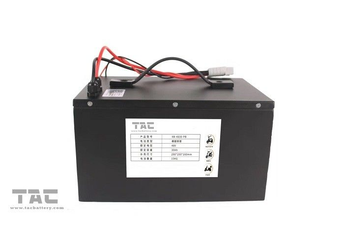 12V Deep Circle  Battery Pack 20AH with Wide Temperature For Electric Fish Machine